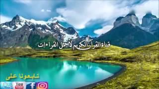 سورة الكهف تلاوة الشيخ يوسف ابكر
