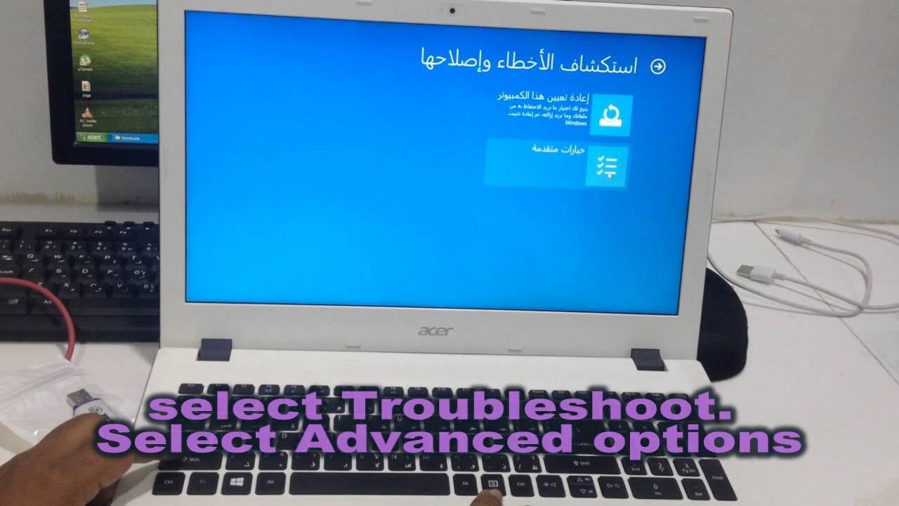 Acer Aspire E5-522 how to access BIOS settings
