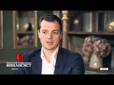 Финансист. Андрей Шеметов - Московская биржа