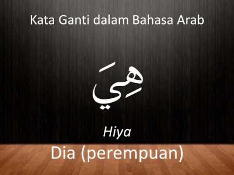 Belajar Bahasa Arab Mengenal Kata Ganti