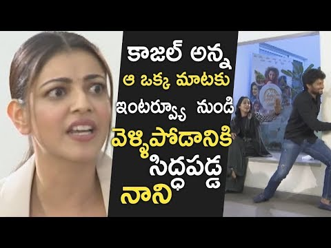 Kajal Aggarwal Comments On Nani Time Sense | Awe Movie Team Interview | Nithya | NewsQube