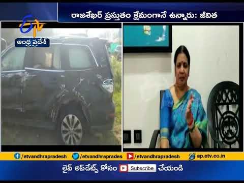 Rajasekhar Accident |