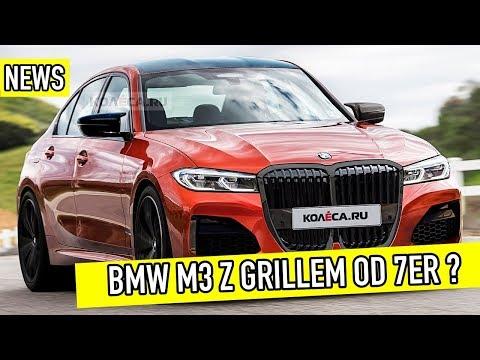 84fc62f6c Tag: #BMW