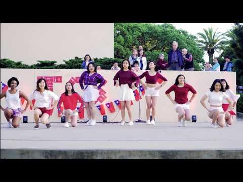 "TCS Night Market 2018 | TWICE(트와이스) - ""What Is Love?"" [XTRM Stanford K-pop]"