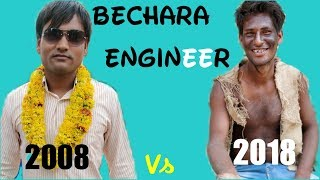 ENGINEER |  2008 Vs 2018 | College Life | Sandeep Singh Dhaker