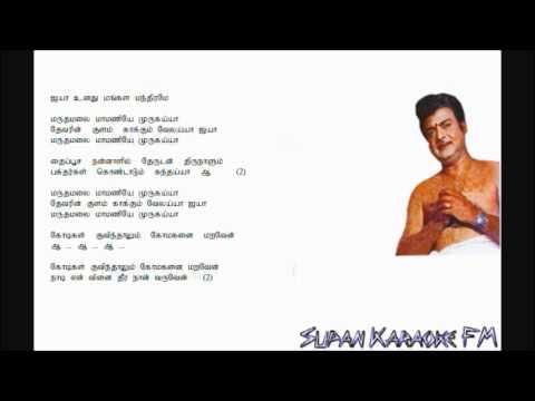 Maruthamalai Maamaniye Murugaiya Karaoke By Supaveen