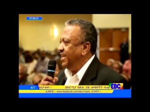 Amhara Regional State delegation held a meeting with Diaspora members in Dallas and Denver cities