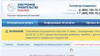 Загранпаспорт нового образца без очередей(О том, как получить заграничный паспорт Без очередей в вашем ОВИРе с минимумом бумажной волокиты., 2012-12-28T22:33:06.000Z)