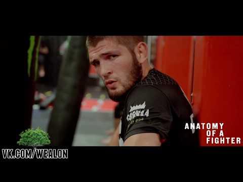 Анатомия бойца - Дорога к UFC 242 (Эпизод 2)