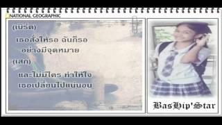 นานเท่าไหร่ก็รอ - เบิร์ด feat. เสก (HD) + เนื้อเพลง