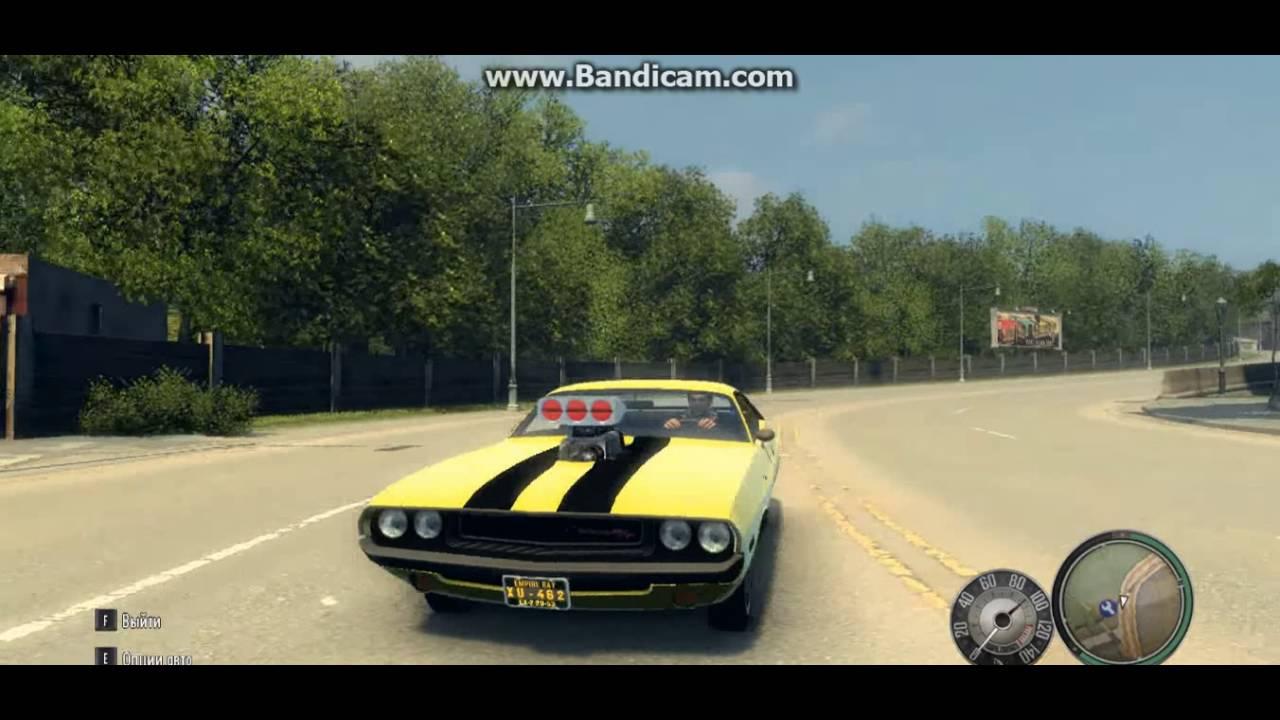 Mafia 2 mod John Tanner's car - YouTube