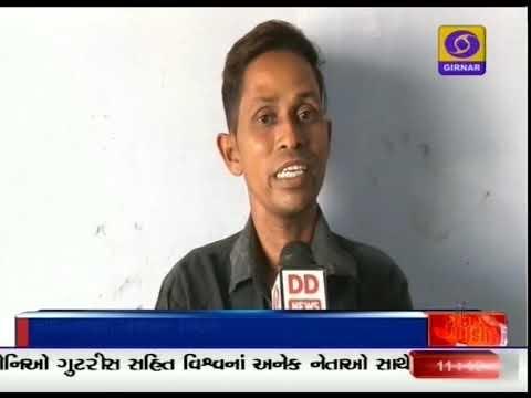 Ayushman Bharat Yojana | Surat | Gujarat | 28-11-2018