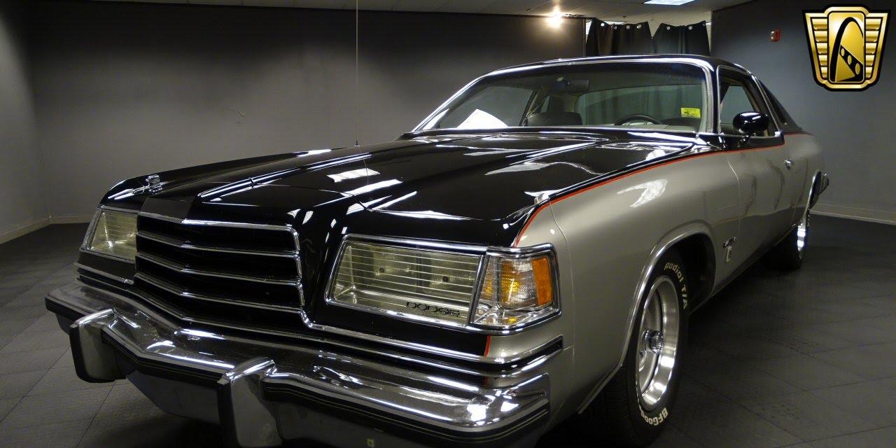 1979 Dodge Magnum Stock   762