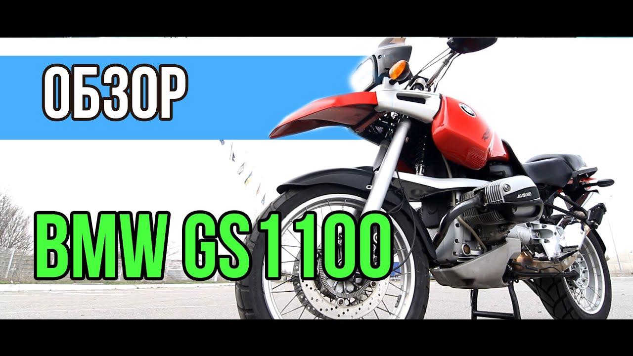 Bmw k1200s 2006 г. , 21,5 тыс. Км 445 000 j. Подробнее купить. Kawasaki. Bmw r1150gs 2003 г. , 28,3 тыс. Км цена по запросу. Подробнее. Honda xrv.
