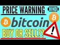 Bitcoin Pump and Dump  How To Avoid Loss in Sudden Dump or Pump  Trading Guide for Beginners URDU