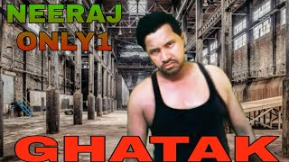 SUNNY DEOL BEST POWERFUL DIALOGUE SCENCE FROM GHATAK / BY NEERAJ ONLY