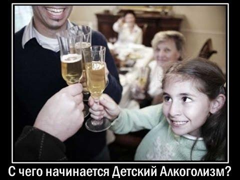 Кодирование от алкоголизма в Екатеринбурге. Кодировка от