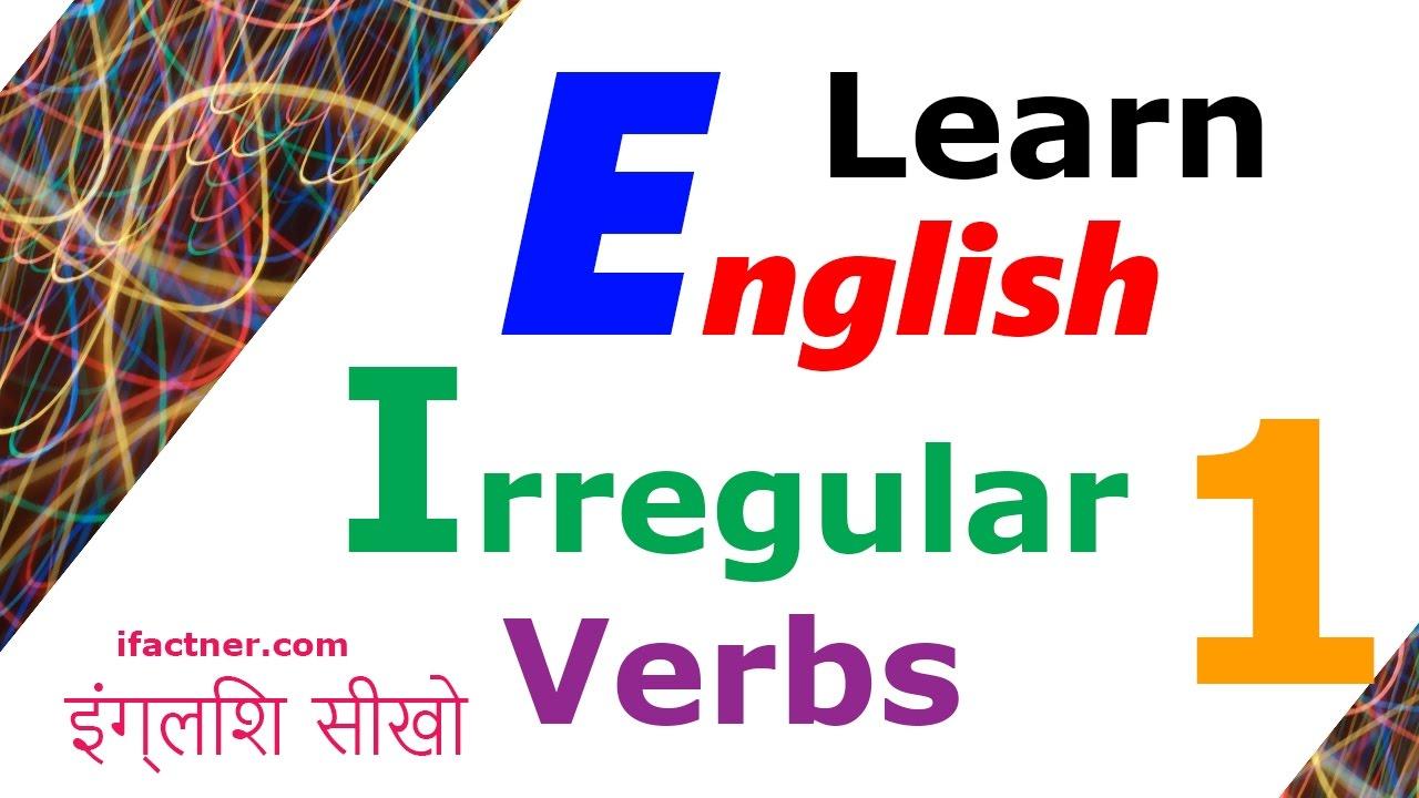Learn English through Hindi | Irregular Verbs in English 1 ...
