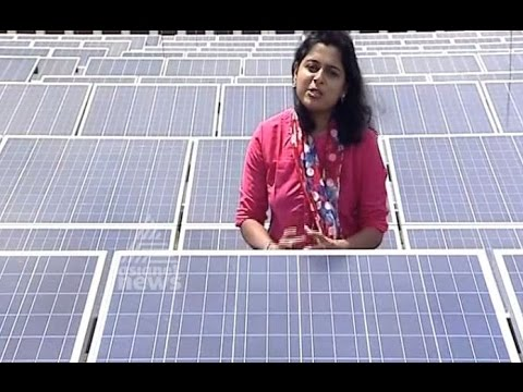 Kochi airport becomes world's first to operate on solar power | Money Time 20 August 2015