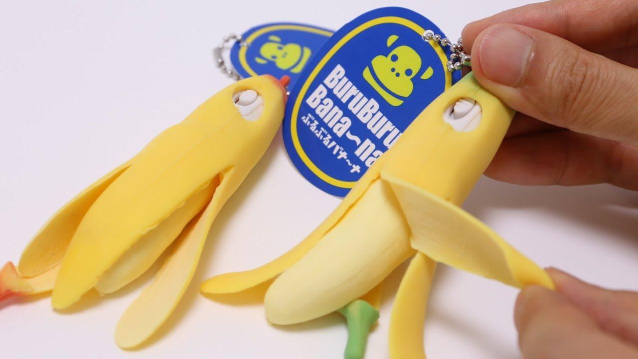 Squishy Collection Purple Banana 25 : Banana Squishy or Banana Vibrator Buru Buru Banana - YouTube