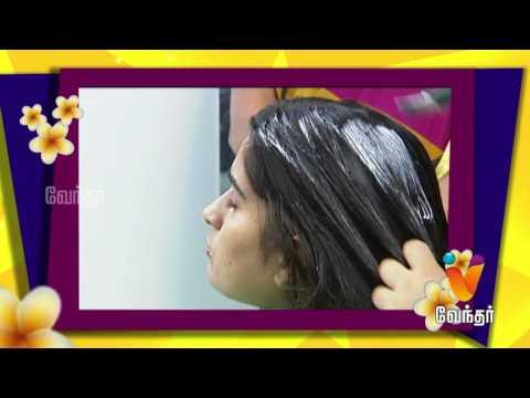 Azhagin Azhage [Epi 115 - Part 2] - Lilly Hair Spa!