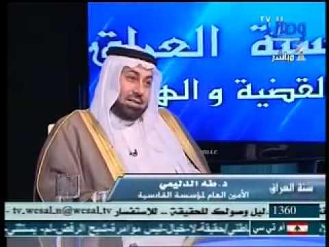 اجمل ما قاله  د. طه الدليمي على الشيعه