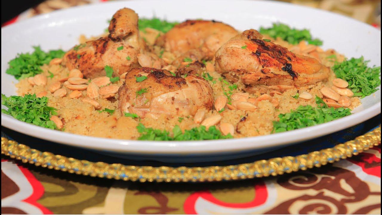 كسكسي بالدجاج والبصل المكرمل : سالي فؤاد