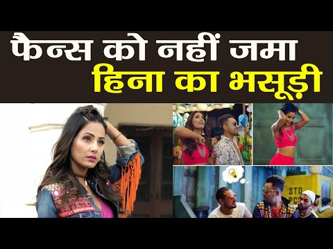 Hina Khan's fans NOT HAPPY with her punjabi song Bhasoodi। FilmiBeat