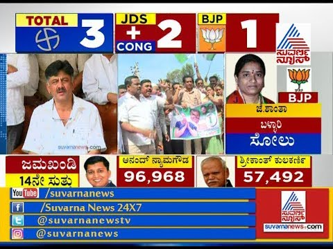 DK Shivakumar Addresses Press After Congress' Win In Ballari