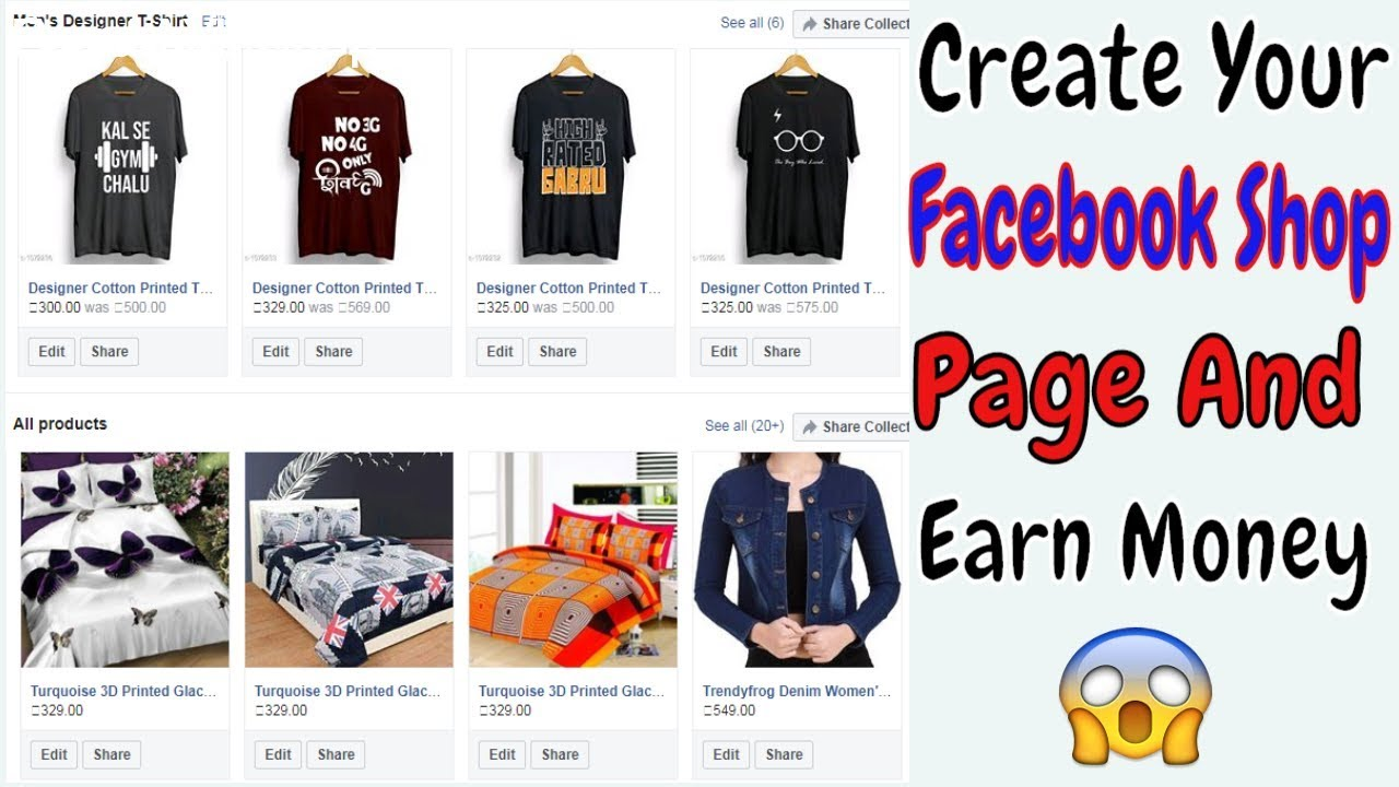 How to Create Facebook Shop Page To Sell Products, Create Facebook Store to Sell Products, #TechOn24