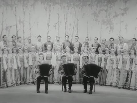 УРАЛЬСКИЙ РУССКИЙ НАРОДНЫЙ ХОР Концерт, 1962