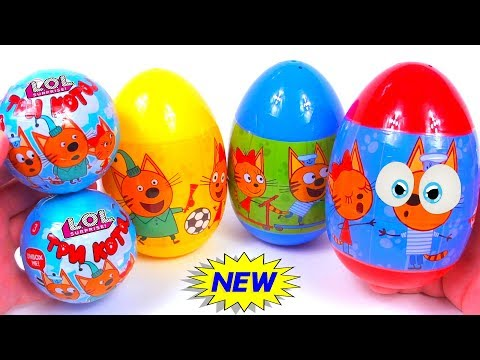 LOL THREE CATS BIG SURPRISE EGGS!!!СЮРПРИЗ ТРИ КОТА НА ДЕТСКОЙ ПЛОЩАДКЕ! Мультик  РАСПАКОВКА