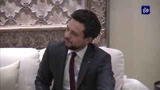 الملك عبدالله الثاني يبحث مع وزير الخارجية الأمريكي الشراكة وتطورات المنطقة - (8-1-2019)