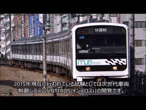 【迷列車】未来の礎を築く白い209系「mue-train」
