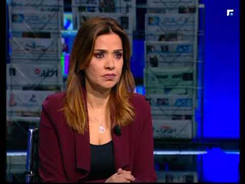 كلام بيروت مع د.منى فياض 18/11/2017