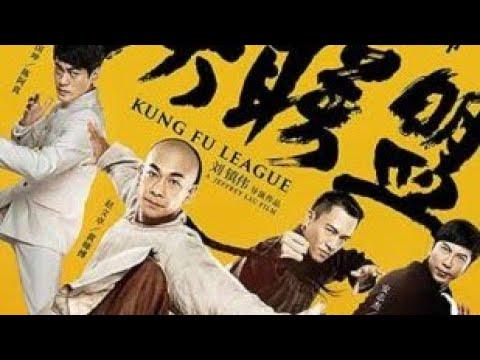 Download مشاهدة فيلم Kung Fu League 2018 مترجم ( 2018)