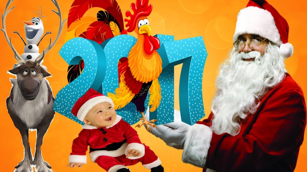 Смешные прикольные поздравления с новым годом петуха