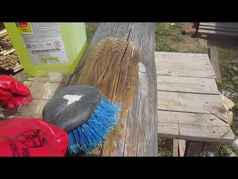 Насколько эффективен отбеливатель древесины Неомид 500