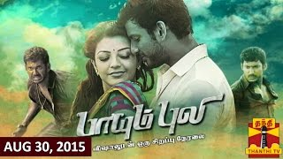 Paayum Puli Special : Exclusive Live Call-in with Actor Vishal - Thanthi TV