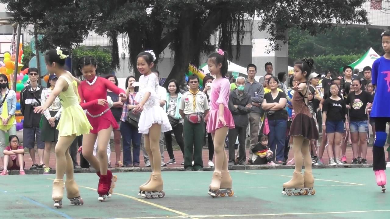 20160430 永平國小校慶 花式直排輪表演 - YouTube