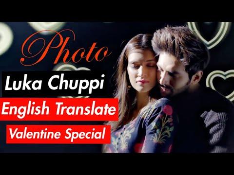 Photoluka Chuppi English Translate Valentine Special