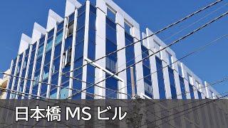 Takefumi Takefumi-Nihonbashi MS Building(日本橋MSビル)
