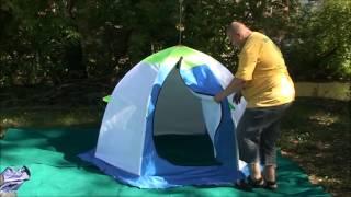 Зимняя палатка трехслойная Медведь 2.