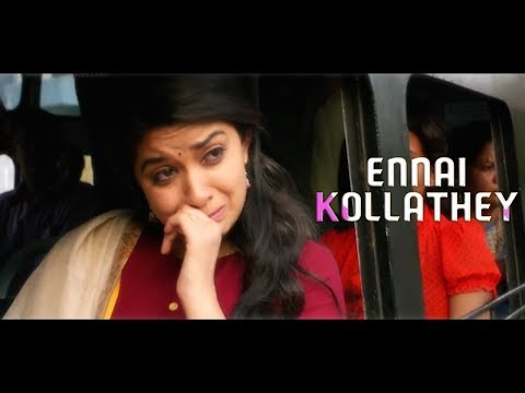 Ennai Kollathey Video Song  Geethaiyin Raadhai