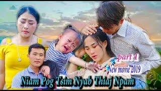 New movie Niam Pog siab phem thiaj npam Daim 1, 01/02/2019.