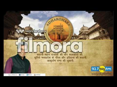 (DHAROHAR) Alha Udal Ki Kahaani Ashutosh Rana ki Jubaani Part 1