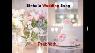 Sinhala Wedding Song