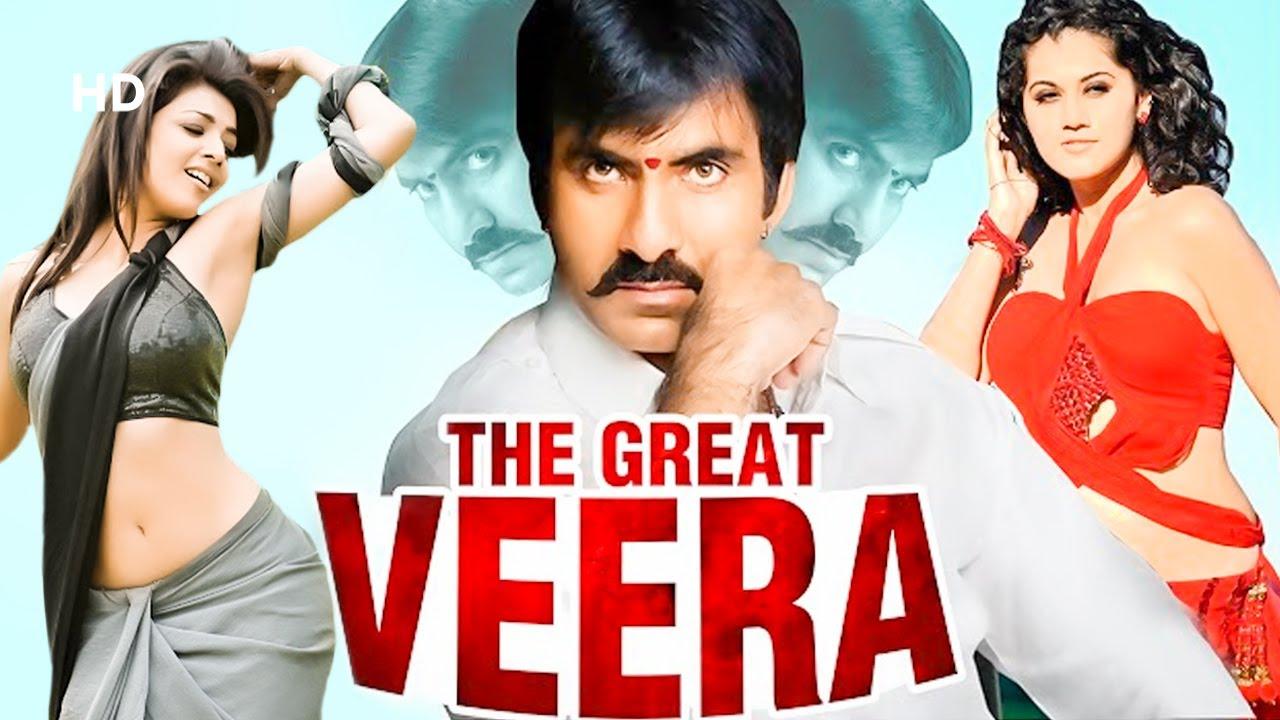 Download The Great Veera   Full Movie  Taapsee Pannu   Kajal Aggrawal   Ravi Teja,    Dubbed Movie