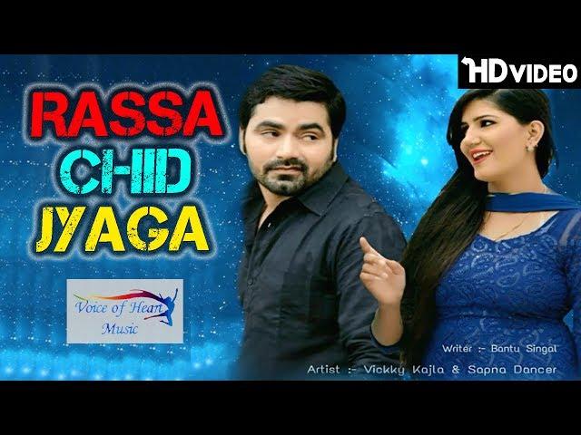 Rassa Chid Jyaga | Vickky Kajla, Sapna Chaudhary | Sapna Dance | New Haryanvi Songs 2017