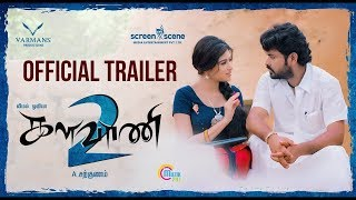 Kalavani 2 Official Trailer - Vimal, Oviya | Ghibran, Sarkunam | Tea Kadai Tv